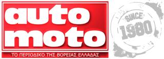 Το Περιοδικό της Β.Ελλάδας